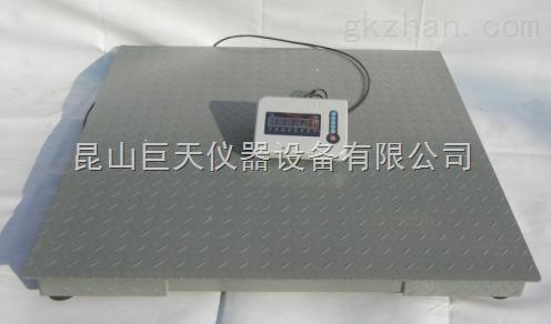 樱花SCS-2吨电子地磅秤