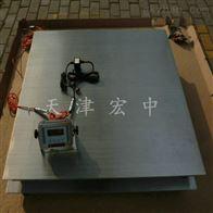 EX-SCS-5T沈阳5吨防爆电子地磅售价