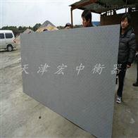 SCS-8T湖北8吨电子磅秤促销价(1.5米乘以12米电子磅)