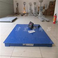 SCS-3T辽宁电子磅秤,锦州3吨电子平台秤哪里有卖