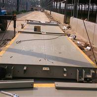 SCS-100T电子汽车衡玉溪3m乘以14m/70T矿山过磅秤安装厂家