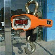 OCS-3T3吨直视电子吊秤(宏中衡器)现货供应5吨吊磅秤