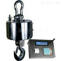 OCS-10T北京10吨无线带打印钩子磅——15吨无线吊秤价钱