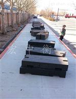 M1-1T佳木斯市1吨铸铁砝码++1000kg标准砝码zui