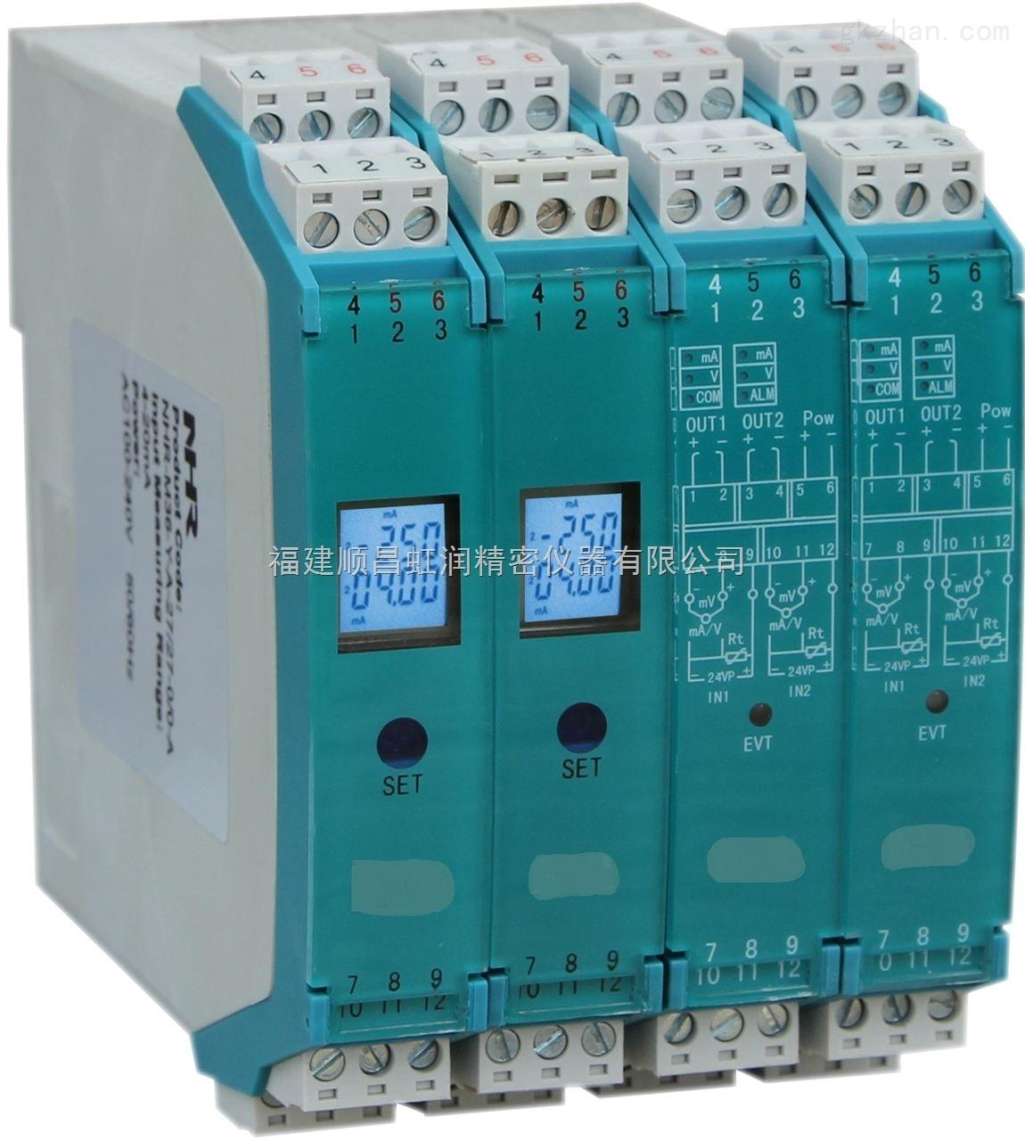 虹润推出NHR-M31智能电压/电流变送器