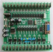 20mt 国产 PLC工控板 可编程逻辑控制器 51单片机控制板
