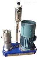CRS2000/4食用大豆油高剪切三级乳化机