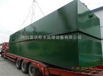 长春地埋式污水处理设备10m3/h