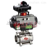 气动内螺纹球阀CHQ611F/CHQ611PPL/CH