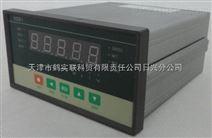 力值显示控制仪表 称重控制仪表 显示控制器 数显表 XSB-A型显示控制仪