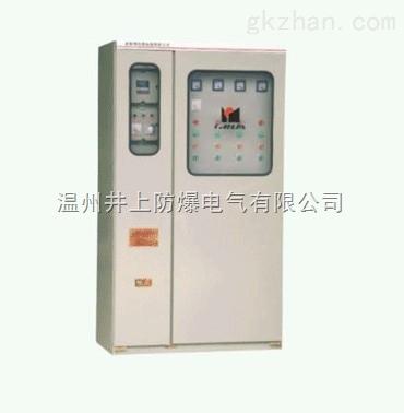 PXF正压型防爆配电柜正压通风防爆柜立式配电柜二门防爆配电箱