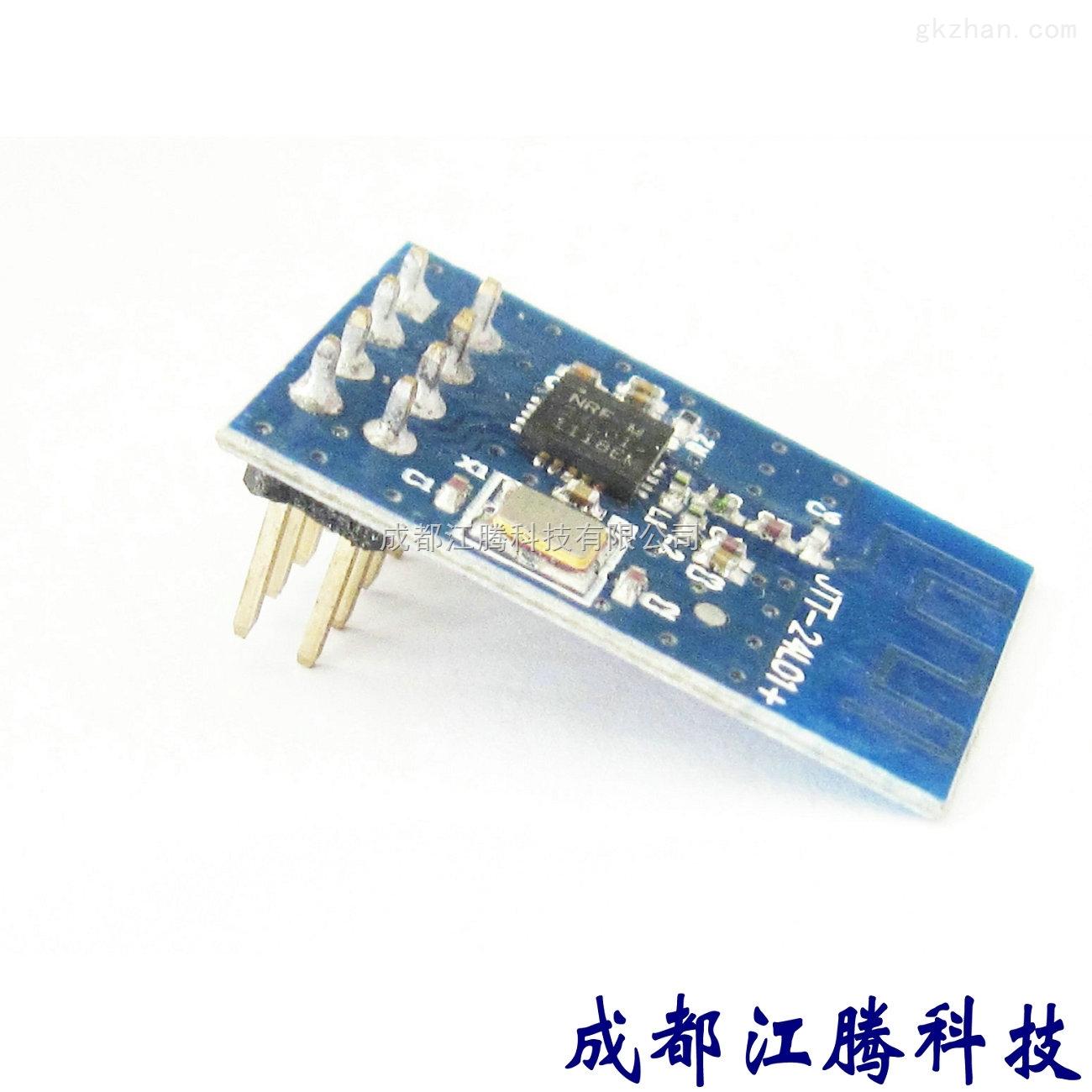 成都江�v科技nrf24l01�o�模�K