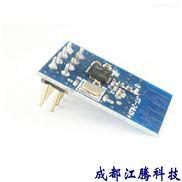成都江腾科技nrf24l01无线模块