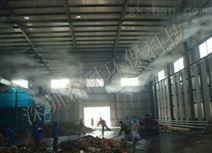 河南大型垃圾站喷雾除臭设备