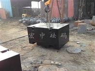 M1-5T汶川县5吨配重砝码(平板型配重砝码售价)