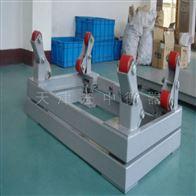 SCS-2.5T三亚2.5吨标准电子钢瓶秤/济南2.5吨液氯钢瓶秤价格