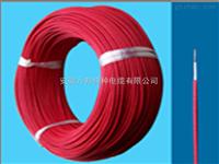 AGRP电缆价格硅橡胶编织电线