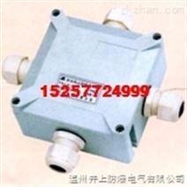 FXJ-S-206防水防尘防腐接线箱防爆及现象厂家浙江防爆接线箱报价