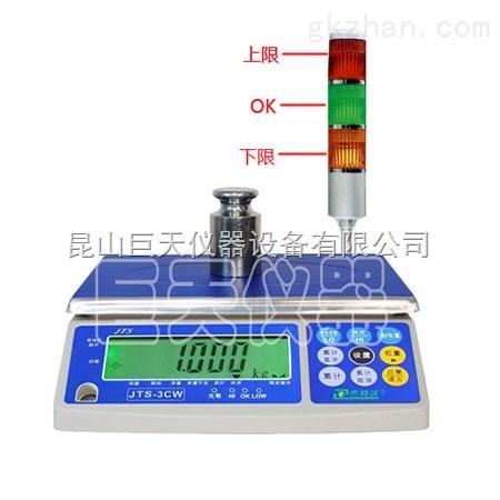 芜湖15kg带报警功能电子秤,30公斤控制重量报警检重秤