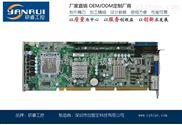 深圳【CPU全长卡】嵌入式工控主板★IFG41AK2★工控主板生产厂家(图)