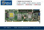 深圳【CPU全长卡】嵌入式工控主板★IFG31AK★工控主板生产厂家(图)