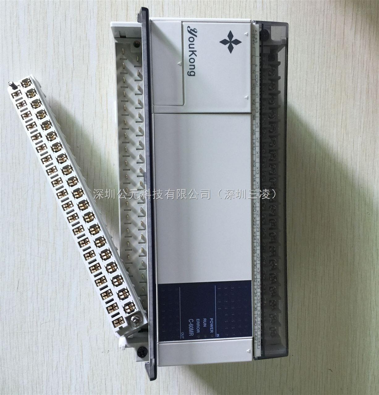 优控C-60MRPLC控制器(兼容台达软件)