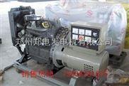 郑州小型发电机组