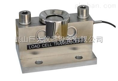 桂林30吨数字传感器模拟称重传感器批发价