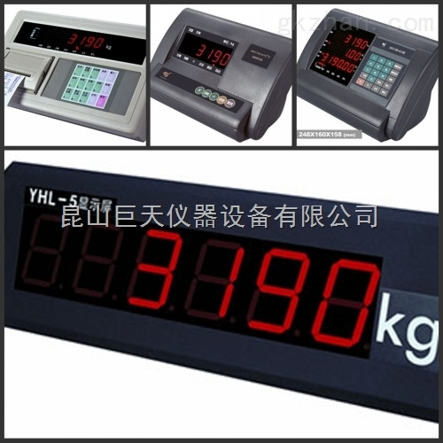 地磅标签打印仪表xk3190-a9 p