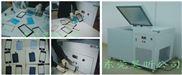 HLC系列-返修返工拆分电容屏冷冻柜