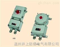 吕梁BLK52防爆断路器