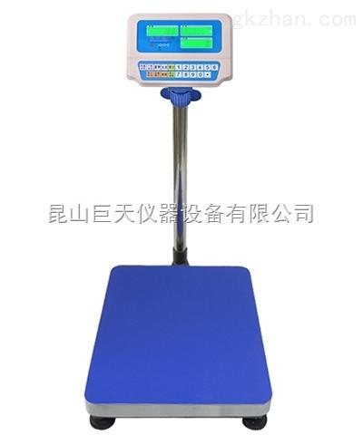 安徽30kg计重台秤