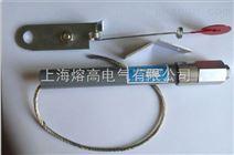 BRW-10/50A_电力电容器保护用
