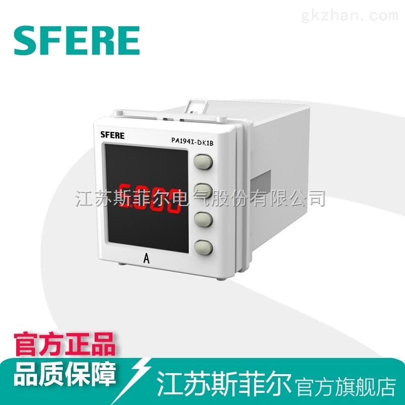 PA194I-DK1BLED交流单相电流测量仪表