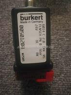 原装德国burkert宝德电磁阀6014C