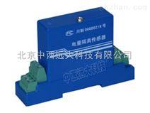电量隔离传感器(中西器材) 型号:WBV124S01-1