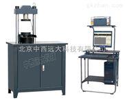 全自动压力试验机 (中西器材)型号:YAW-300B