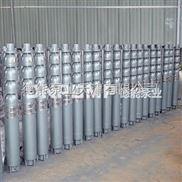 300QJ新疆、宁夏荒漠治理大流量井用潜水泵生产厂家