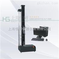 10KN微机控制单柱拉力试验机价格