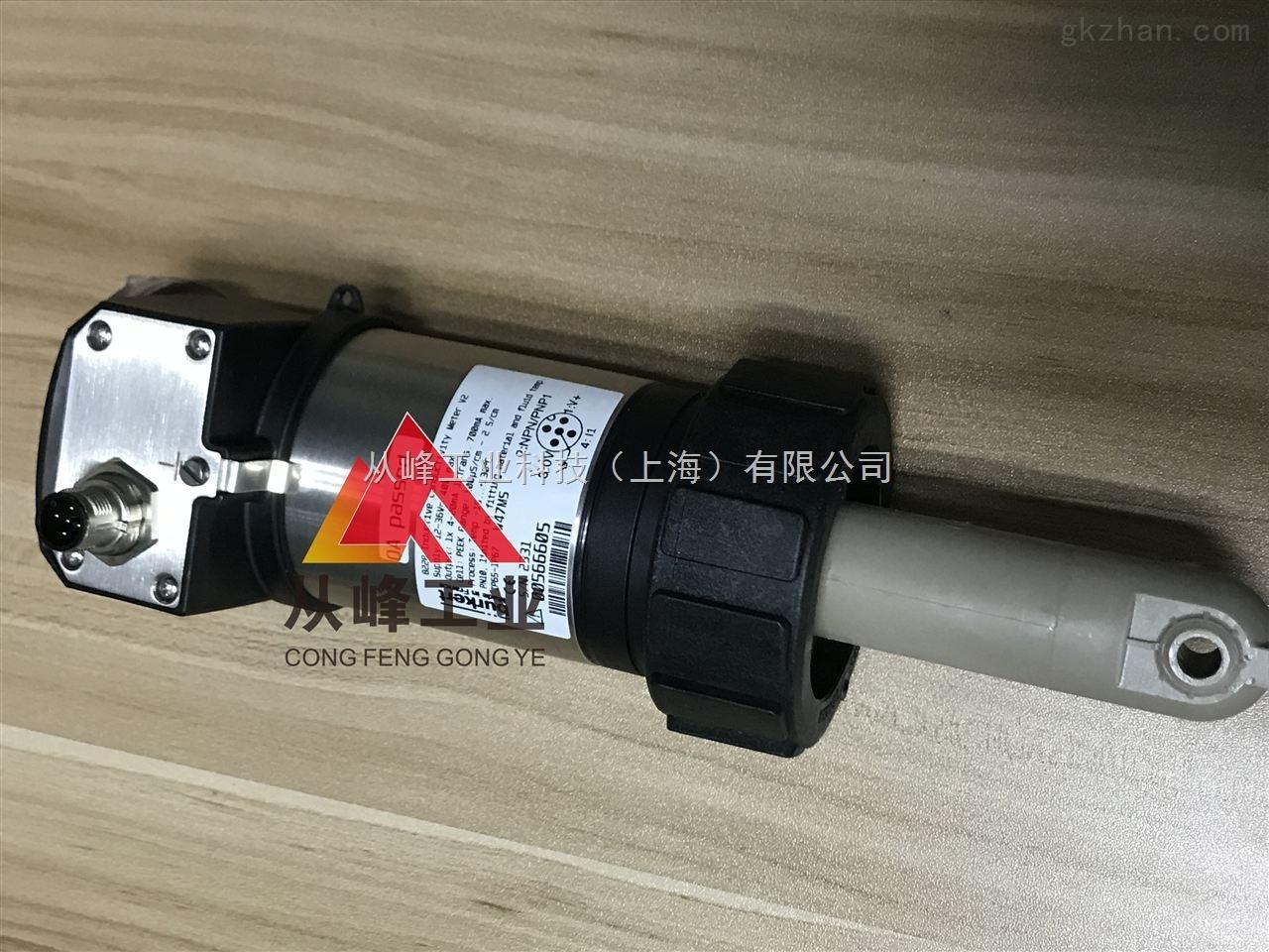 burkert00566604 宝德型号8228电导率