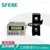 WDH-31-501電動機保護控制器