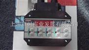惊喜价格祥树张严标报价 HYDAC温度继电器ETS3228-5-350-000