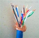 安徽天康IA-DJYP3VP3R 本安型DCS软电缆