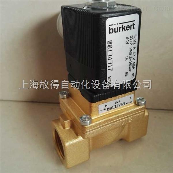 宝德防爆电磁阀:burkert5281电磁阀