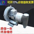 厂家直销高压漩涡式气泵旋涡气泵现货价格
