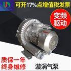 单相漩涡高压风机厂家-0.2KW微型漩涡鼓风机价格