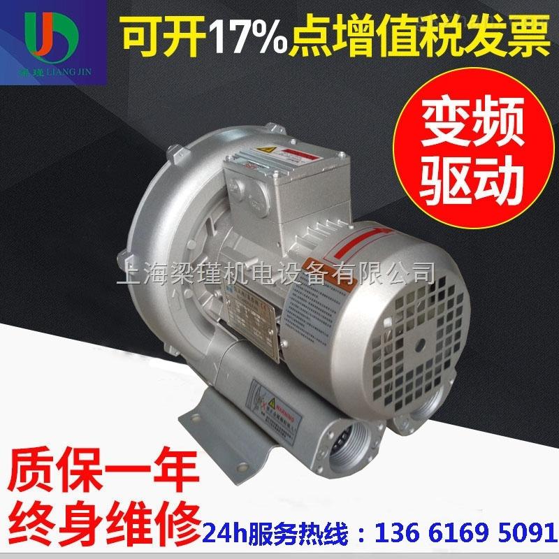 厂家直销单相220V高压漩涡鼓风机现货价格