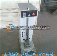 JDM-1電動相對密度儀價錢/電動相對密度儀質量可靠/實驗專用相對密度儀
