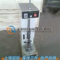 JDM-1电动相对密度仪价钱/电动相对密度仪质量可靠/实验专用相对密度仪