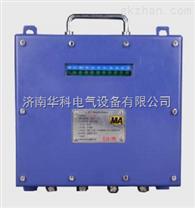 煤矿井下本质安全型网络交换机KJJ12济南华科电气